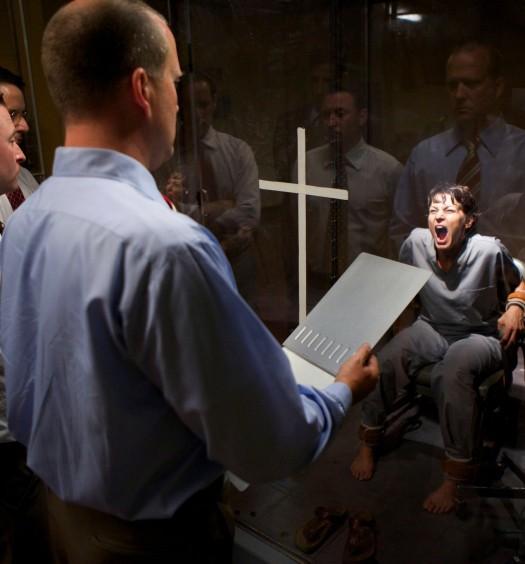 Official trailer for The Atticus Institute