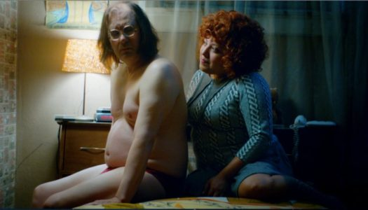 FF Q&A: Actress Elizabeth De Razzo talks 'The Greasy Strangler'