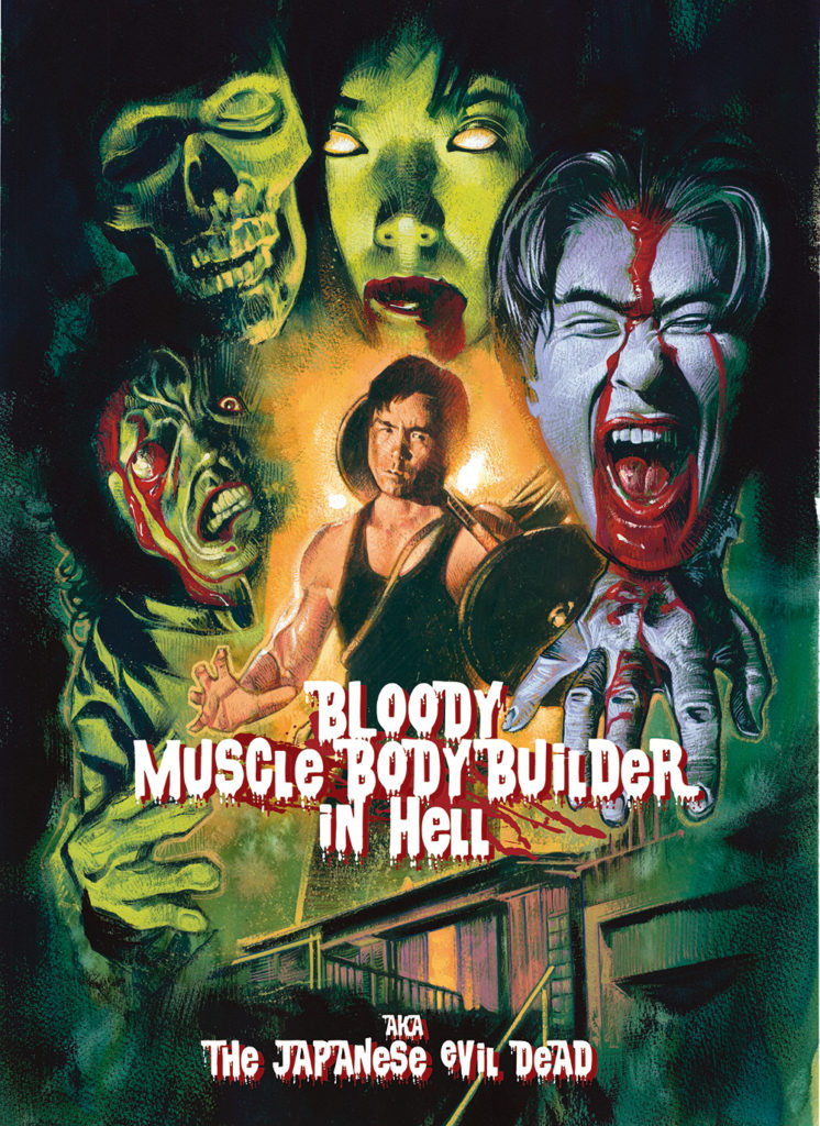 bloody-muscle-body-builder-in-hell