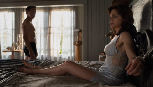 Gerald's Game [FF 2017 Review]