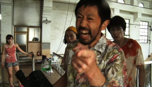 'One Cut of The Dead' Gets a Steelbook and a Sequel… Sort of